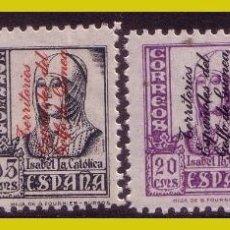Sellos: GUINEA, 1939 SELLOS DE ESPAÑA HABILITADOS, EDIFIL Nº 256 A 259 * *. Lote 288211008