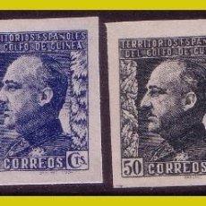 Sellos: GUINEA, 1940 GENERAL FRANCO, EDIFIL Nº 260S A 263S * * / (*). Lote 288211188