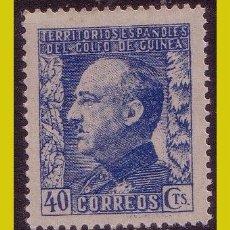 Sellos: GUINEA, 1940 GENERAL FRANCO, EDIFIL Nº 261 * *. Lote 288211328