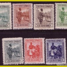 Sellos: GUINEA, 1934, TIPOS DE 1931, DENTADO 10 1/4, EDIFIL Nº 244 A 250 * *. Lote 288211493