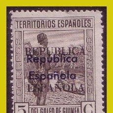 Sellos: GUINEA, 1933, TIPOS DE 1931 SOBRECARGADOS, EDIFIL Nº 243E * * SOBREC. D Y E. Lote 288211738
