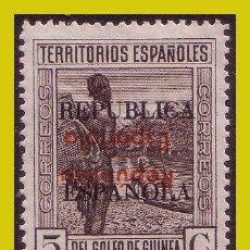 Sellos: GUINEA, 1933, TIPOS DE 1931 SOBRECARGADOS, EDIFIL Nº 243D * * HABILITACIÓN INVERTIDA. Lote 288211903