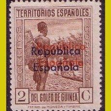 Sellos: GUINEA, 1932, TIPOS DE 1931 SOBRECARGADOS, EDIFIL Nº 231HHA (R Y A) * *. Lote 288212223
