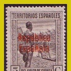Sellos: GUINEA, 1932, TIPOS DE 1931 SOBRECARGADOS, EDIFIL Nº 236HH * *. Lote 288212353