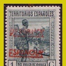 Sellos: GUINEA, 1932, TIPOS DE 1931 SOBRECARGADOS, EDIFIL Nº 216C * *. Lote 288212453
