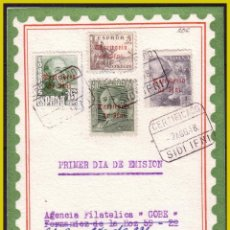 Sellos: IFNI, 1948 TARJETA 1º DÍA DE EMISIÓN, EDIFIL Nº 38, 42, 50 Y 51 (O). Lote 288212808