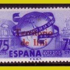 Sellos: IFNI, 1949 75º ANIVERSARIO DE LA UPU, EDIFIL Nº 65 A 67 * *. Lote 288213223