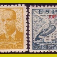 Sellos: IFNI, 1948 JUAN DE LA CIERVA, EDIFIL Nº 57 Y 58 * *. Lote 288213373