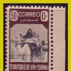 Sellos: IFNI, 1947 FAMILIA NÓMADA, EDIFIL Nº 36 * *. Lote 288213508