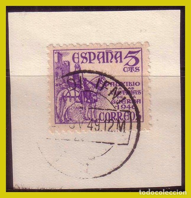 IFNI, 1949 SELLO DE ESPAÑA, EDIFIL Nº 1062 (O) S. FRAGMENTO, MAT. IFNI (Sellos - España - Colonias Españolas y Dependencias - África - Ifni)