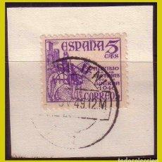 Sellos: IFNI, 1949 SELLO DE ESPAÑA, EDIFIL Nº 1062 (O) S. FRAGMENTO, MAT. IFNI. Lote 288213768