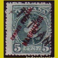Sellos: MARRUECOS, 1908 SELLOS DE ESPAÑA HABILITADOS, EDIFIL Nº 25 *. Lote 288215083