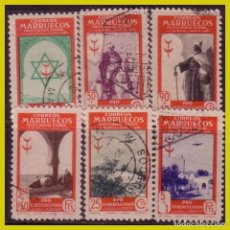 Sellos: MARRUECOS, 1948 PROTUBERCULOSOS, EDIFIL Nº 291 A 296 (O). Lote 288216773