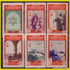 Sellos: MARRUECOS, 1948 PROTUBERCULOSOS, EDIFIL Nº 291 A 296 * *. Lote 288216853