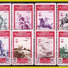 Sellos: MARRUECOS, 1953 PROTUBERCULOSOS, EDIFIL Nº 374 A 381 * *. Lote 288297138