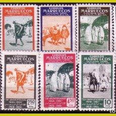 Sellos: MARRUECOS, 1953 XXV ANIVº PRIMEROS SELLOS DEL PROTECTORADO, EDIFIL Nº 384 A 393 * *. Lote 288297238