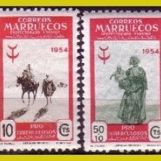 Sellos: MARRUECOS, 1954 PROTUBERCULOSOS, EDIFIL Nº 394 A 399 * *. Lote 288297268