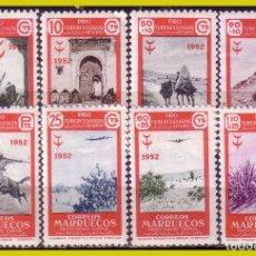 Sellos: MARRUECOS, 1952 PROTUBERCULOSOS, EDIFIL Nº 361 A 368 * *. Lote 288297348