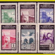 Sellos: MARRUECOS, 1955 PUERTAS TÍPICAS, EDIFIL Nº 400 A 405 * *. Lote 288297388