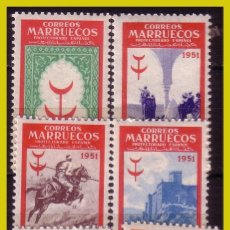 Sellos: MARRUECOS, 1951 PROTUBERCULOSOS, EDIFIL Nº 336 A 342 * *. Lote 288297438