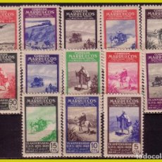 Sellos: MARRUECOS, 1949 75º ANIVº UPU, EDIFIL Nº 312 A 324 *. Lote 288297498