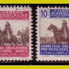 Sellos: MARRUECOS, BENEFICENCIA 1945 PRO MUTILADOS, EDIFIL Nº 32 A 35 * *. Lote 288297618