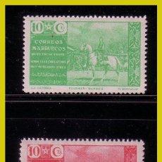 Sellos: MARRUECOS, BENEFICENCIA 1941 PRO MUTILADOS, EDIFIL Nº 13 A 16 * * LUJO. Lote 288297653