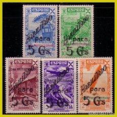 Sellos: MARRUECOS, BENEFICENCIA 1941 Hª DEL CORREO HABILITADOS, EDIFIL Nº 17 A 21 * *. Lote 288297693