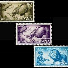 Sellos: RIO MUNI 1966, EDIFIL 69/71 ''PRO INFANCIA: FAUNA: ELEFANTE - LEÓN''./ NUEVOS, SIN FIJASELLOS. MNH.. Lote 288327633