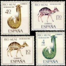 Sellos: RIO MUNI 1966, EDIFIL 72/75 ''DÍA DEL SELLO: FAUNA: MAMÍFEROS''./ NUEVOS, SIN FIJASELLOS. MNH.. Lote 288328008