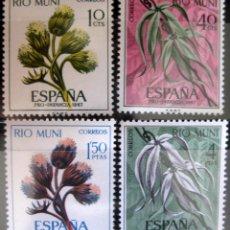 Sellos: RIO MUNI 1966, EDIFIL 76/79 ''PRO INFANCIA: FLORA''./ NUEVOS, SIN FIJASELLOS. MNH.. Lote 288328278
