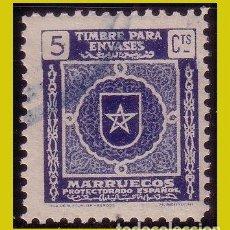 Sellos: MARRUECOS, FISCALES, TIMBRES PARA ENVASES, 5 CTS AZUL (O). Lote 288350913