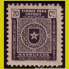 Sellos: MARRUECOS, FISCALES, TIMBRES PARA ENVASES, 20 CTS NEGRO * *. Lote 288351098