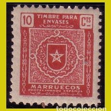 Sellos: MARRUECOS, FISCALES, TIMBRES PARA ENVASES, 10 CTS CARMÍN * *. Lote 288351173
