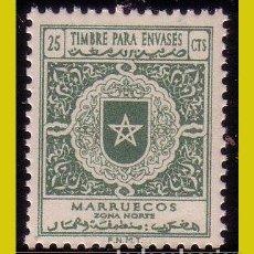 Sellos: MARRUECOS, FISCALES, TIMBRES PARA ENVASES, 25 CTS VERDE * * LUJO. Lote 288351283