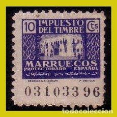 Sellos: MARRUECOS, FISCALES, IMPUESTO EL TIMBRE, 10 CTS AZUL (*). Lote 288351393