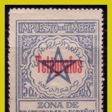 Sellos: MARRUECOS, TELÉGRAFOS 1935 IMPUESTO DEL TIMBRE HABILITADO, EDIFIL Nº 34H * *. Lote 288351573