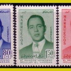 Sellos: MARRUECOS, RIZN 1957 MOULAY HASSAN, PRÍNCIPE HEREDERO, EDIFIL Nº 24 A 26 * *. Lote 288351848