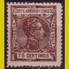Sellos: ELOBEY, ANNOBON Y CORISCIO, 1907 ALFONSO XIII, EDIFIL Nº 44 * *. Lote 288353958