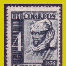 Sellos: AFRICA OCCIDENTAL 1949 75º ANIVº UPU, EDIFIL Nº 1 * *. Lote 288354228