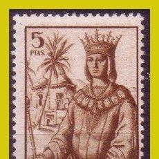 Sellos: AFRICA OCCIDENTAL 1949 DÍA DEL SELLO COLONIAL, EDIFIL Nº 2 * *. Lote 288354298