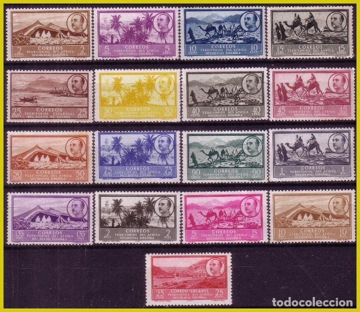 AFRICA OCCIDENTAL 190 SERIE BÁSICA, EDIFIL Nº 3 A 19 * * (Sellos - España - Colonias Españolas y Dependencias - África - África Occidental)