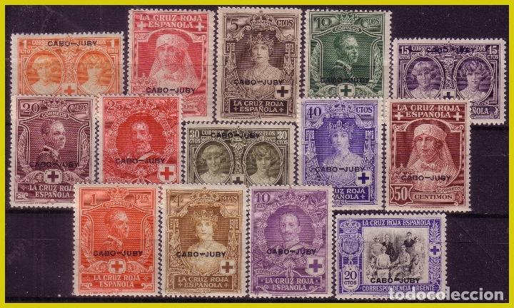 CABO JUBY 1926 PRO CRUZ ROJA ESPAÑOLA, EDIFIL Nº 26 A 39 * * (Sellos - España - Colonias Españolas y Dependencias - África - Cabo Juby)