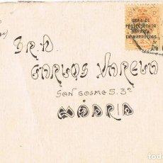 Sellos: 0983. FRONTAL MARRUECOS ESPAÑOL 1923. MARCA OCTOGONAL ESTAFETA DE CAMPAÑA, GUERRA RIF. Lote 288504533