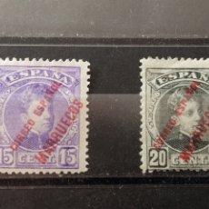 Sellos: ESPAÑA. 1903. ALFONSO XIII. EDIFIL 5 Y 6. NUEVOS *. Lote 288612418