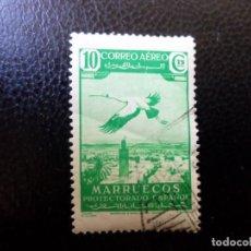 Sellos: MARRUECOS ESPAÑOL, 1938, EDIFIL 187. Lote 288630288