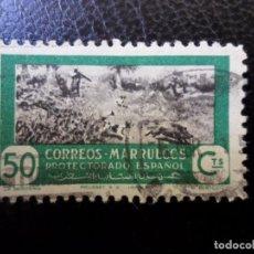Sellos: MARRUECOS ESPAÑOL, 1951, CAZA Y PESCA, EDIFIL 332. Lote 288630533