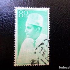 Sellos: MARRUECOS, REINO INDEPENDIENTE, 1956, MOHAMED V, EDIFIL 5. Lote 288630993