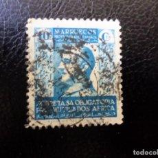 Sellos: MARRUECOS ESPAÑOL, 1937, PRO MUTILADOS DE GUERRA, EDIFIL 2 BENEFICENCIA. Lote 288631548