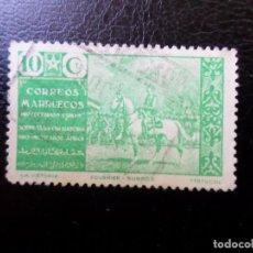 Sellos: MARRUECOS ESPAÑOL, 1941, PRO MUTILADOS DE GUERRA, EDIFIL 13 BENEFICENCIA. Lote 288631768